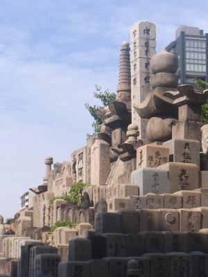 Friedhof, Japan, Osaka