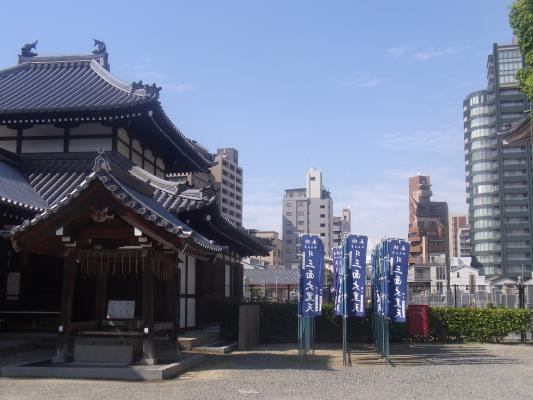 Japan, Osaka, Tempel