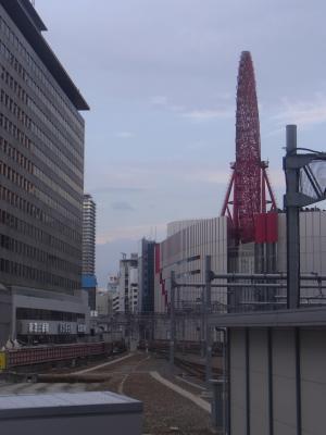 Japan, Osaka