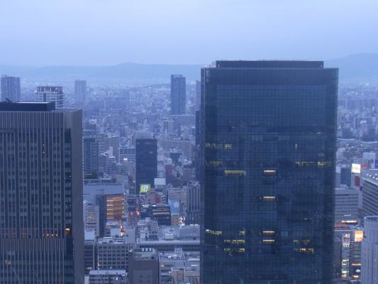 Ausblick, Japan, Osaka