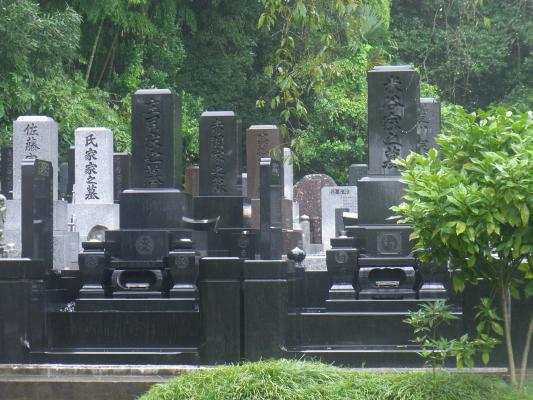 Friedhof, Japan, Sendai