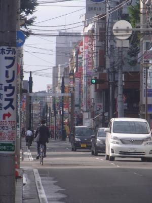 Japan, Sendai