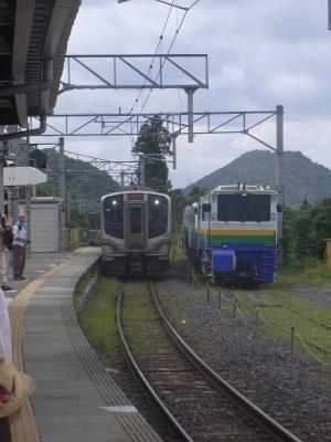 Japan, Yamadera