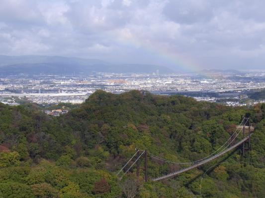 Japan, Hoshida Park, Park, Brücke