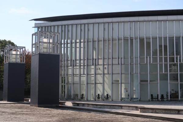 Japan, Museum, Wakayama
